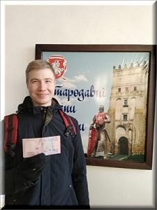 блог трейдера поездка в луцк