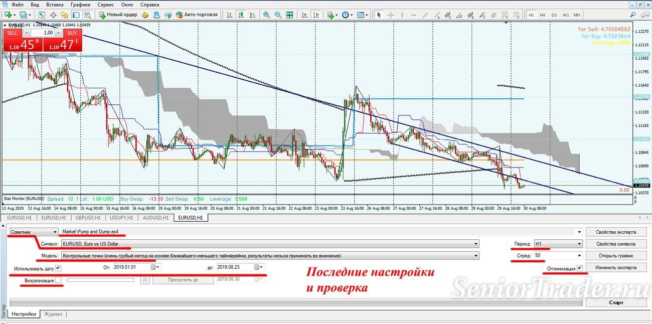 Run-optimizatsiyu- (last-bar)