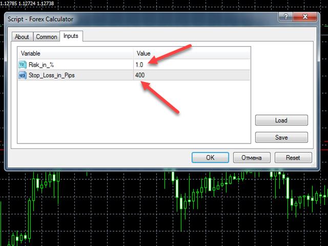 forex-calculator-screen-5663